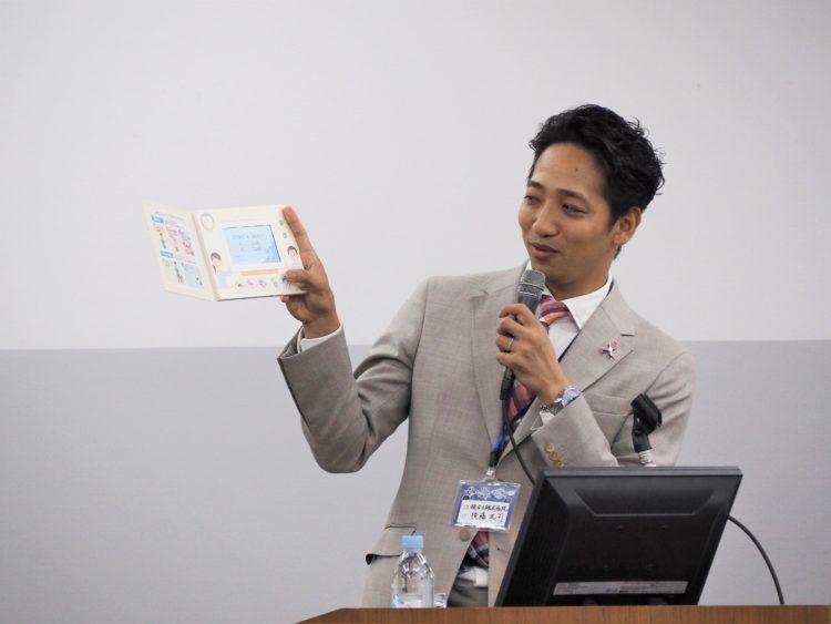 経歴 後藤 礼司 正しく恐れ、正しく行動できれば五輪は開催できる
